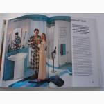 Облицовка плиткой стен и полов - Петер-Михаель Штанге