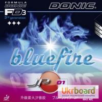 Продам накладка Donic Bluefire JP 01