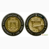Монета 2 гривны 2014 Украина - 75 лет Кировоградской области