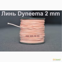 Линь Dyneema («Дайнема») 2 мм для подводной охоты или подводного ружья