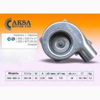 Центробежные вентиляторы для котлoв AKSA MOTOR FAN