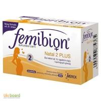 Фемибион Натал 1, Фемибион Натал 2 Плюс