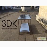 Стол производственный цена, столы производственные для общепита бу и новые