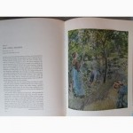Продам книгу Pissarro /Писсарро