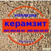 Керамзит Мариуполь и Донецкая область
