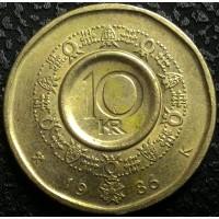 Норвегия 10 крон 1986 год СОСТОЯНИЕ