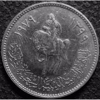 Ливия 100 дирхамов 1979 год ОТЛИЧНЫЙСОХРАН