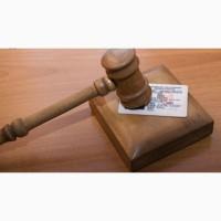 Юридическая помощь водительское удостоверение консультация киев украина