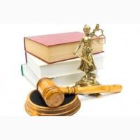 Адвокат Харьков. Помощь адвоката для юридических и физических лиц