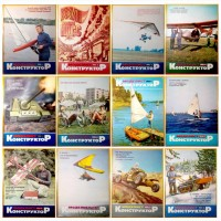 Журнал «Моделист Конструктор». 1986 год. Все 12 намеров»