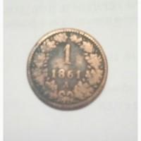 Продам монету Австрийской империи 1861 г