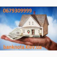 Выдам кредит под залог недвижимости в честные руки. Киев