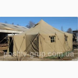 Палатка УСТ-56, палатка армейская