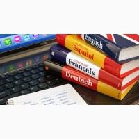 Требуются учителя иностранных языков
