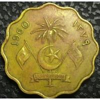 Мальдивы 10 лари 1960 год ОТЛИЧНЫЙ СОХРАН!!!!!!! НЕ ЧАСТАЯ