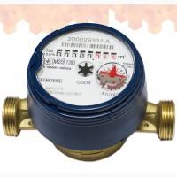 B METERS GSD8-I R100 1/2 лічильник холодної (гарячої) води 110мм