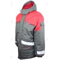 Куртка утепленная рабочая, хит продаж