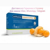Orthomol Vitamin D3 Plus, ортомол витамин Д3 плюс, витамин Д3, витамины Германия