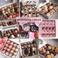 Клубника в шоколаде на заказ Киев, бокс клубники в шоколаде подарок девушке, шокобуквы