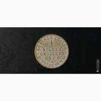 Серебряных гроша 1868г. А. Пруссия. Германия. Серебро