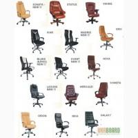 Офисные стулья, кресла, кресла руководителей от Дизайн-Стелла