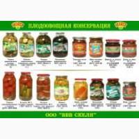 Натуральные соки, плодоовощная консервация тм Скеля