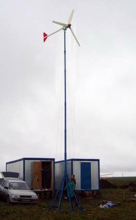 1. Основание мачты образует конус (диаметром и высотой 2м для ветрогенераторов мощностью до.
