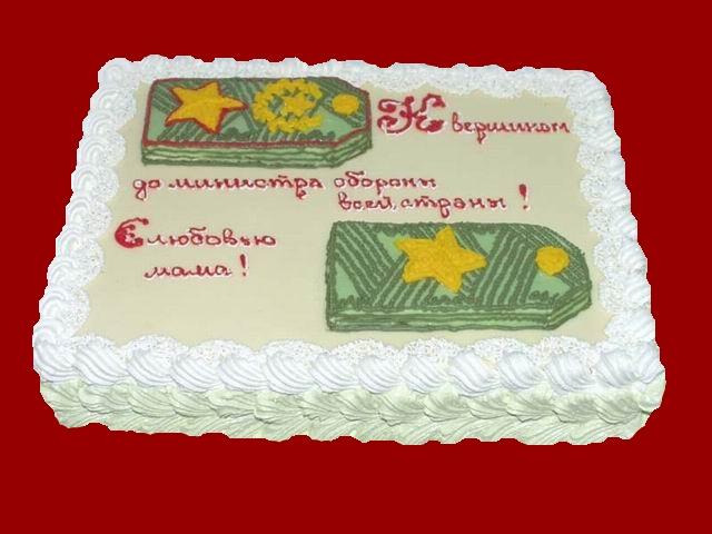 бесплатно презентацию надпись на торт в класс 23 февраля ищете грузовик