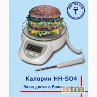 Весы с функцией измерения калорий