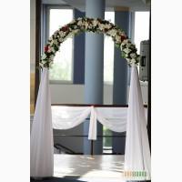 Свадебные арки ,прокат, аренда Киев и область