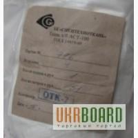 Продам ткань АТОМ-1, НТ-7, АХКР, 300, 301, другие