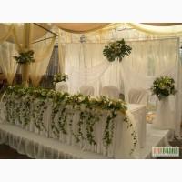 Украшение зала , выездной церемонии цветами, тканями и шарами