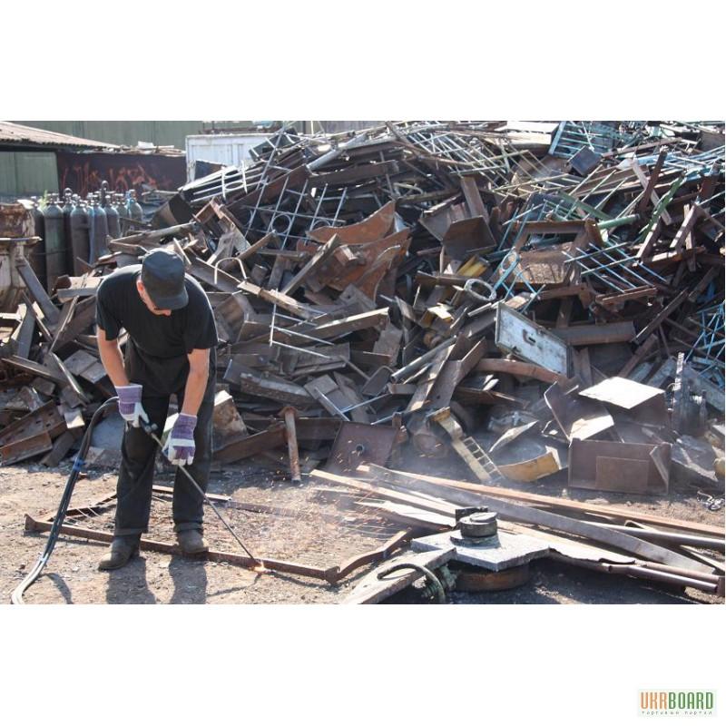 Прием металлолома киев оболонь сдать нержавейку цена в Жуковский