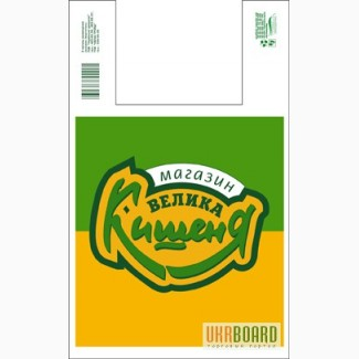 Пакеты полиэтиленовые банан, майка с логотипом - производство пакетов Киев (Украина)