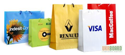 Пакеты для интернет магазина с логотипом