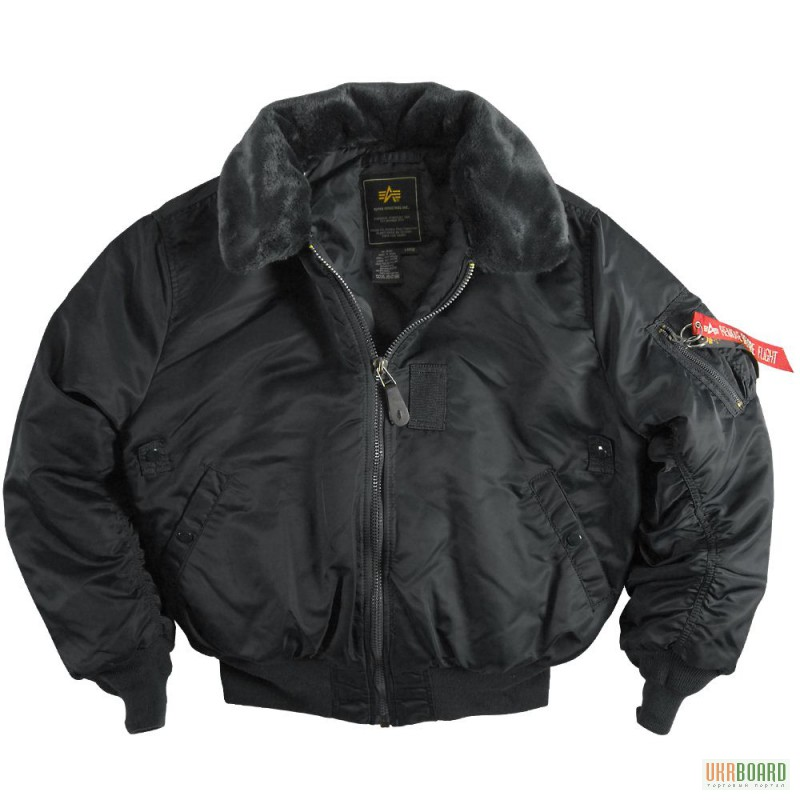 Летная Куртка Зимняя Купить