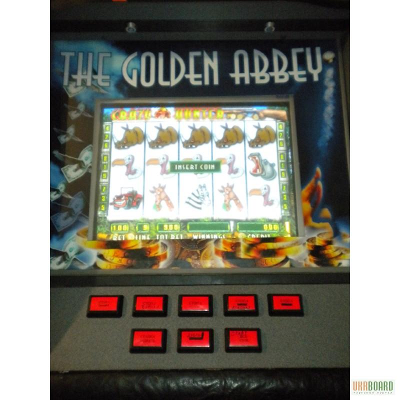 Crazy hunter игровые автоматы игровые автоматы уличные гонки