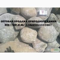 Продам річковий камінь з доставкою по Україні