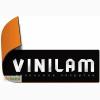 Напольное покрытие Vinilam, виниловый пол Киев, виниловый ламинат Винилам купить в Киеве