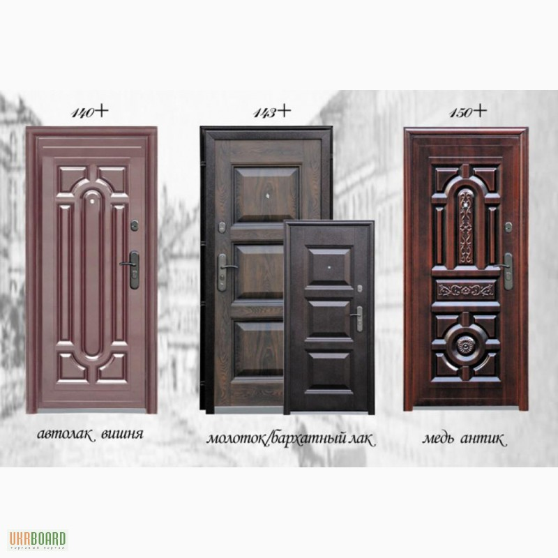 Фото 4. Китайские входные двери во Львове