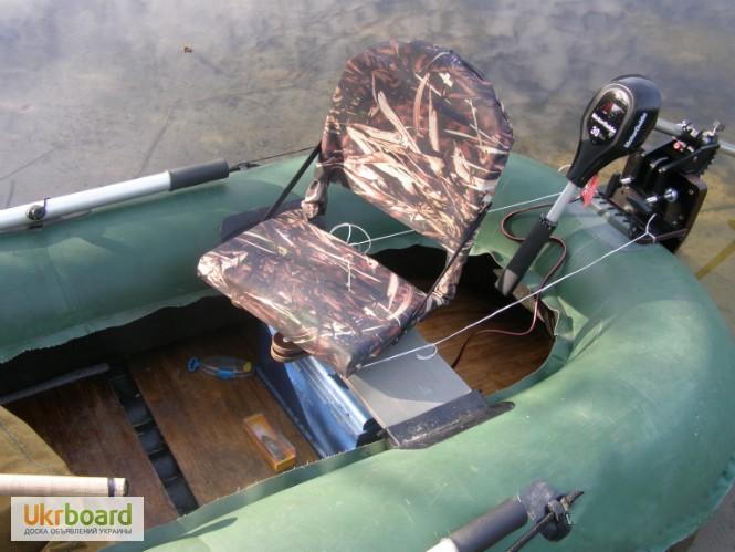 кресло для лодки своими руками