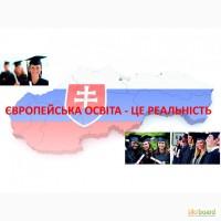 Языковые курсы. Изучение словацкого языка. Обучение за рубежом
