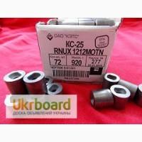Куплю-продам резцы RNUX1212 для обработки ж/д колесных пар сплавы т14к8 кс-25 s30 и т д