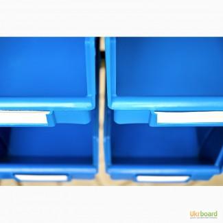 Продам ящики пластикові для інструментів купити в Києві plastbox com ua в Києві