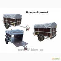 Прицепы бортовые от 14000 грн
