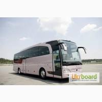 Автобус Алчевск - Луганск - Сочи