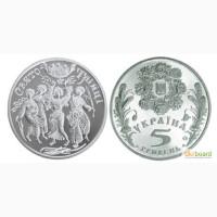 Монета 5 гривен 2004 Украина - Праздник Троицы