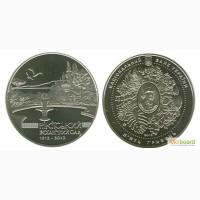Монета 5 гривен 2012 Украина - 200 лет Никитскому ботаническому саду
