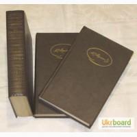 Пушкин А.С. Собрание сочинений в 3-х томах. (комплект). Лот 3