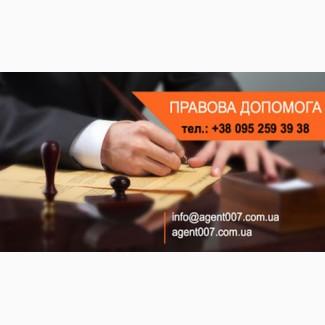 Адвокат по кредитным делам